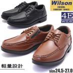ショッピングウォーキングシューズ 【クールビズ】<<店内全品送料無料>>《父の日》Wilson(ウイルソン)ファスナー付/ウォーキングシューズ/超軽量/紐靴/レース/No1601