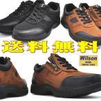 ショッピングウォーキングシューズ 【クールビズ】Wilson(ウイルソン)スエード/ウォーキングシューズ/超軽量/紐靴/ファスナー付き/No1704