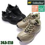 即納 (クールビズ)運動靴/Golden Bear(ゴールデンベア)紐/レース/超軽量/行楽/旅行/カジュアルスニーカー/107