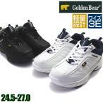 ショッピングベア 運動靴/Golden Bear(ゴールデンベア)スムース/超軽量/行楽/旅行/カジュアルスニーカー/110