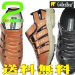 (クールビズ)Golden Bear(ゴールデンベア)スリッポン/カメサンダル/超軽量/行楽/旅行/カジュアルスニーカー/111