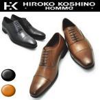 【クールビズ】本革 《HIROKO KOSHINO HOMME》 ヒロココシノ ストーレットチップ No119