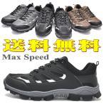トレッキング/メンズ/超軽量/行楽/ウォーキング/旅行/No4600