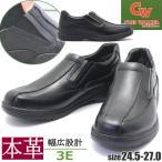 即納 (クールビズ) 本革/スリッポン/3E/CLUB WALKER/ウォーキングシューズ/No5102