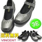 【VINCENT 】エアー入りウエッジソール/マジックテープ/ストラップ/ウォーキング/No2951