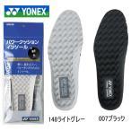 (YONEX)ヨネックス/パワークッションインソール/(男女兼用)/中敷き ACW-100