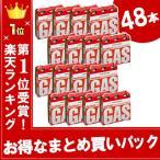 【1本あたり156円・即納】CB-250-OR 16パック(48本)カセットガス イワタニ  iwatani カセットボンベ  カセットコンロ用 ガスボンベ カセットガスボンベ