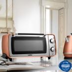 【あすつく】デロンギ オーブントースター【送料無料】ディスティンタ スタイルコッパー ピザストーン付 トースト4枚OK おしゃれ EOI406J-CP ピザトースター