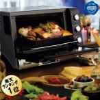 デロンギ パングルメ 大型 大容量 20L コンベクションオーブン EOB2071J パン焼き機 全自動ホームベーカリー機能 ピザストーン付属 送料無料 パン焼き器