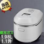 ショッピング炊飯器 ガス炊飯器 リンナイ 11合炊き  直火匠(じかびのたくみ)RR-100MST2(PS) パールシルバー  都市ガス用 直火の匠