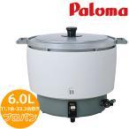 ショッピング炊飯器 ガス炊飯器 リンナイ RR-050VMT(DB)プロパンガス用(LP・LPG) こがまる タイマー・電子ジャー付