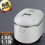 ショッピング炊飯器 ガス炊飯器 リンナイ 11合炊き  直火匠(じかびのたくみ)RR-100MST2(PS) パールシルバー  プロパンガス用 直火の匠