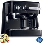 コーヒーメーカーデロンギ ドリップコーヒー・エスプレッソ・カプチーノができるエスプレッソマシーン BCO410J-B おしゃれ コーヒーメーカー 人気
