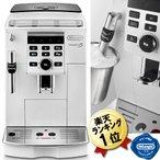 全自動コーヒーメーカー デロンギ エスプレッソマシン ECAM23120WN マグニフィカS 20周年限定色ホワイト 白 【送料無料】