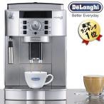 【あすつく】デロンギ業務用コーヒーマシン コンパクト全自動エスプレッソマシン マグニフィカS ECAM22110SBH 全自動コーヒーメーカー 送料無料