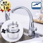 シーガルフォー浄水器 X1-MA02 ビルトインタイプ 浄水専用水栓