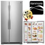 大容量ワールプールWhirlpoolアメリカ大型冷蔵庫(冷凍冷蔵庫)フレンチドアWRF560SMYWホワイト白553L(GE冷蔵庫からの入替におすすめ)