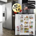 ワールプールWhirlpoolアメリカ大型冷蔵庫(冷凍冷蔵庫)2ドア冷蔵庫 WRS571CIDM ステンレス冷蔵庫 583L冷水ディスペンサー付