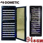 【送料無料 関東】ドメティックDometic ワインセラー マ・カーブ D100 94本収納 家庭用/業務用 ワインクーラー【代引き不可】