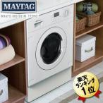 メイタッグ MAYTAG 洗濯乾燥機 全自動ドラム式洗濯機・乾燥機 MWI74140JA メーカー直送・代引き不可 ビルトイン洗濯乾燥機