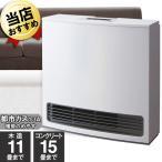 ガスファンヒーター 35号 ノーリツ GFH-4004S 都市ガス 白  木造11畳 コンクリ造15畳 暖房器具 【送料無料】