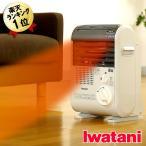 【あすつく】イワタニ カセットガスファンヒーター CB-GFH-1 風暖 KAZEDAN Iwatani 岩谷産業 カセットガス式ファンヒーター カセットヒーター