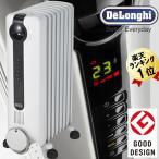 デロンギDelonghi オイルヒーター JRE0812(デロンギヒーター)1200W【送料無料】デジタルタイマー