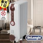 オイルヒーター 即納 IKEAブランケットおまけ デロンギ ゼロ風暖房 送料無料 3年保証 8-10畳 ブラウン JR0812-BR デロンギヒーター 1200W 売れ筋 電気暖房