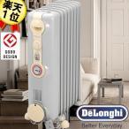 デロンギ オイルヒーター 1200W JR0812-CR ホワイト クリーム