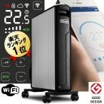 デロンギ マルチダイナミックヒーター  MDH15WIFI-BK Wi-Fiモデル 送料無料 (AppleTV別売り) 有吉ゼミ オイルヒーター パネルヒーター