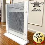 あすつく 非売品ポーチおまけ アラジン パネルヒーター AJ-P100B(W) ホワイト 遠赤外線パネルヒーター Aladdin 暖房器具 ヒーター おしゃれ 白 薄型