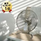 サーキュレーター 首振り 扇風機 Stadler Form チャーリースイングファン リトル おしゃれ デザイン家電 チャーリーファン