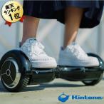 あすつく 電動二輪車 キントーン KINTONEクラシック D01D ブラック I-KIN-D01D-BLK セグウェイ ミニセグウェイ 電動乗り物 立ち乗りスクーター 立ち乗り2輪車