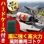 イワタニiwatani アウトドア専用シングルバーナー カセットガス式ガスバーナー ジュニアバーナー ジュニアコンパクトバーナー CB-JCB【登山・キャンプに】
