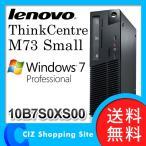 デスクトップPC パソコン 本体のみ レノボ (Lenovo) Think Centre M73 10B7S0XS00 Small Windows7 Pro 32bit メモリ4GB (ポイント2倍&送料無料)