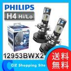 LEDヘッドライト LEDヘッドランプ フィリップス 6200K H4 High/Low 12V車 車検対応 12953X2 (送料無料)