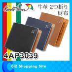 財布 二つ折り 短財布 メンズ アーノルドパーマー 4AP3039 牛革 本革 レザー