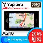 レーダー探知機 GPS ユピテル スーパーキャット A210 3年保証 日本製 (送料無料)