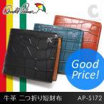 財布 メンズ 二つ折り 牛革 アーノルドパーマー AP-S172