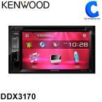 カーオーディオ 2DIN レシーバー 6.2V型 ケンウッド DDX3170 DVD CD USB iPod (送料無料&お取寄せ)