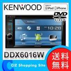 カーオーディオ 2din 本体 新品 ケンウッド 7V型 ワイドコンソール DVD/CD/USB/iPodレシーバー DDX6016W 200mmワイド (送料無料)