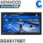 ケンウッド カーオーディオ DDX6170BT 2DIN モニター 7V型 本体 DVD/CD/USB/iPod/Bluetoothレシーバー (送料無料&お取寄せ)