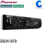 カーオーディオ 1D パイオニア カロッツェリア DEH-970 (Pioneer carrozzeria) CD/USB/AUX/iPod/iPhone/Bluetooth/SD対応 (送料無料)