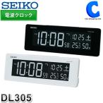 セイコークロック 置き時計 掛け時計 黒 本体サイズ 7.3 22.2 4.4cm