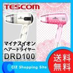 マイナスイオン ヘアードライヤー 低騒音化仕様 ドライヤー ラシュシュ テスコム(TESCOM) DRD100 (送料無料)