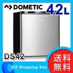 冷蔵庫 小型 1ドア 42L ドメティック Dometic DS42 右開き シルバー ステンレスドア(送料無料&お取寄せ)
