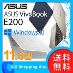 モバイルノートPC ノートPC ノートパソコン PC 11.6型 ASUS (エイスース) Vivobook E200 E200HA Windows10 (送料無料)
