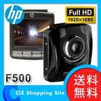 ショッピングドライブレコーダー ドライブレコーダー ドラレコ 2.4インチ HP F500 ヒューレット・パッカード (送料無料&お取寄せ)