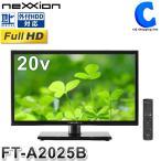 neXXion 20V型 地上波デジタル フルハイビジョン液晶テレビ