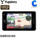 レーダー探知機 GPS ユピテル 最新 GWR301sd 小型オービス オンダッシュ (送料無料)